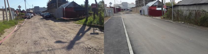 Реконструкция автодороги по ул Тихая посёлок Мурино (1)