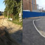 Реконструкция автодороги по ул Тихая посёлок Мурино (2)